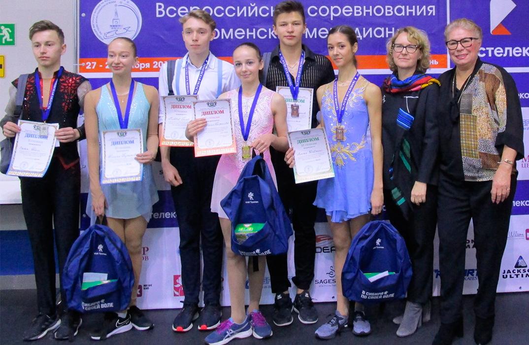 Итоги Всероссийских соревнований «Тюменский Меридиан»