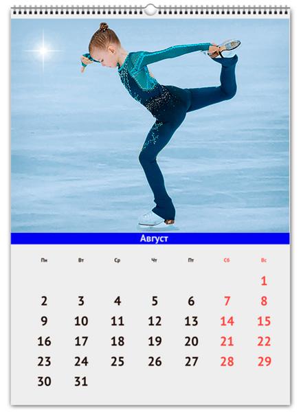 Календарь фигурного катания